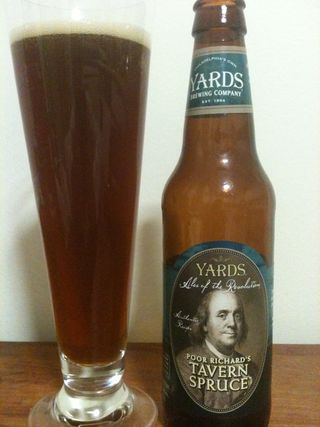 Tavern Spruce, Ben Franklin, Benjamin Franklin, Ales of the Revolution series from Yards  Brewery, colonial food, Virginia